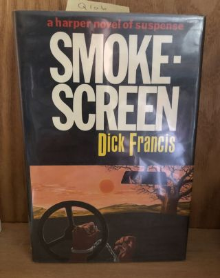 Smoke Screen - FIRST US EDITION. Dick Francis